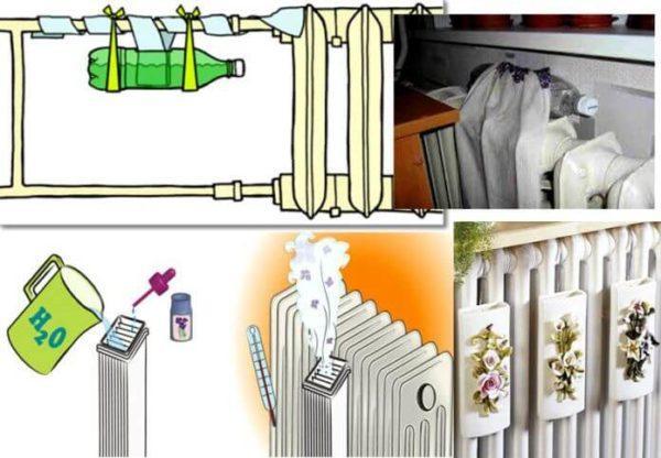 Какими способами кроме увлажнителя можно увлажнить воздух в комнате