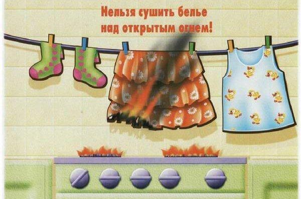 hoznauka_696-e1493747242190.jpg