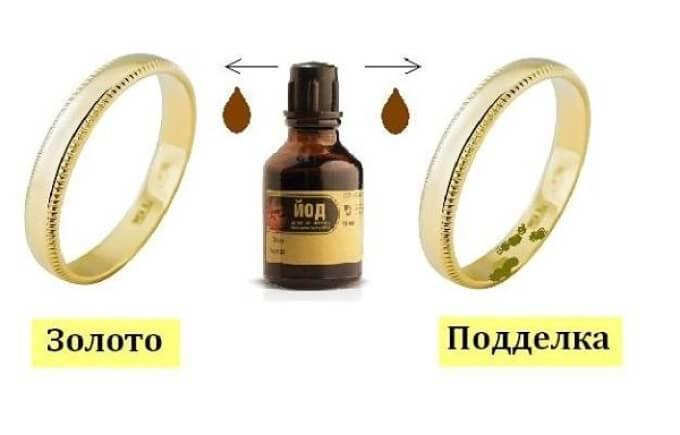 4 способа проверить золото в домашних условиях на подлиность 50