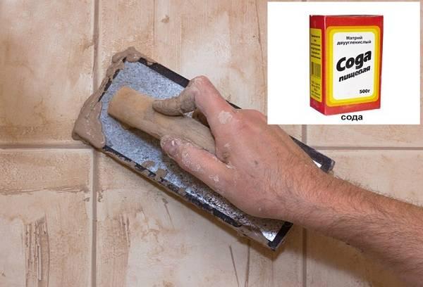 смыть цементный раствор